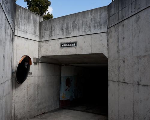 20131215_206  Sakoshi [ Ako-shi, Hyogo, JP ] | 坂越(さこし)兵庫県赤穂市