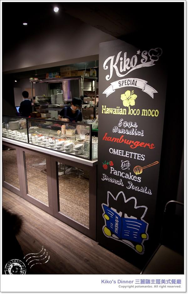 dinner, 可愛, kikos, 漢堡, kikilala, 美式餐廳, 三麗鷗, vision:outdoor=0505, dinner三麗鷗主題美式餐廳 ,www.polomanbo.com