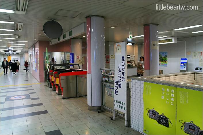醍醐寺-25