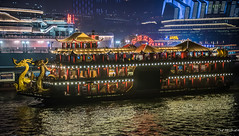 2016 - China - Chongqing -  Dinner Cruiser (Ted's photos - Returns Mid May) Tags: 2016 china chongqing cropped nikon nikond750 nikonfx tedmcgrath tedsphotos vignetting chongqingchina yangtze yangtzeriver river water reflection waterreflection colorful colourful nightscene nightlighting boat cruiseboat dinnercruiseboat boozecruiseboat neon
