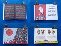 Passover Haggadah published by Asufa, each double-page spread is by a different Israeli designer or illustrator (3361gallery_florentine) Tags: street typography israel telaviv open illustrated  florentine  haggadah     asufa  3361gallery thebestgalleryintheworld 3361