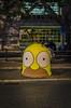 Homer  Recycling Glass 1723