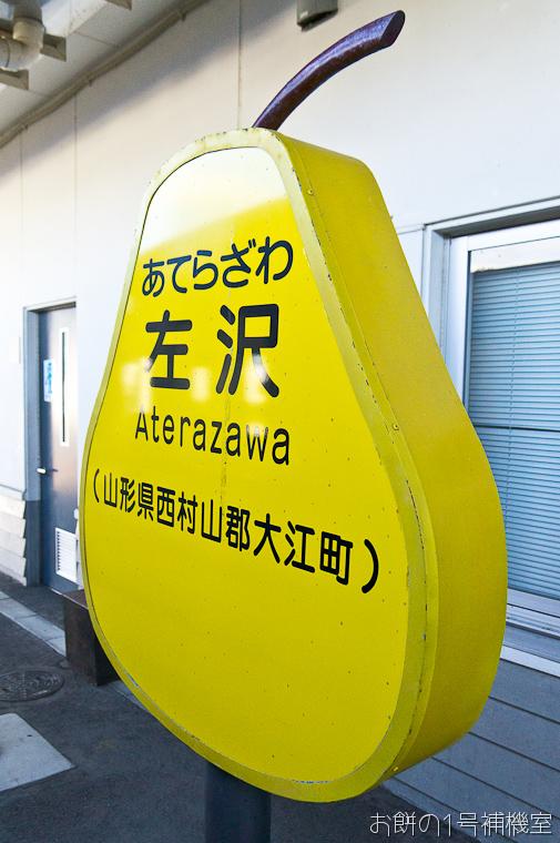 20131018日本行第二天-429