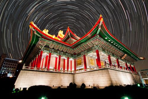 National Chiang Kai-Shek Cultural Center