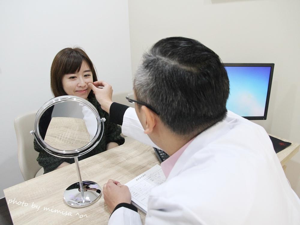 極光美學-台北醫美診所推薦