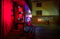 (Rob-Shanghai) Tags: street weihai people night redlight alley leicaq china