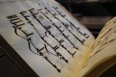 Mushaf Charif (Exemplaire du Saint Coran), 3e siècle H/9e siècle - Splendeurs de l'écriture au Maroc, Manuscrits rares et inédits à l'Institut du monde arabe (ActuaLitté) Tags: splendeursdelécritureaumaroc manuscritsraresetinéditsàlinstitutdumondearabe splendeursdelécritureaumarocmanuscritsraresetinéditsàlinstitutdumondearabe splendeurs de lécriture au maroc manuscrits rares et inédits à linstitut du monde arabe institut institutdumondearabe mushaf charif exemplaire saint coran mushafcharifexemplairedusaintcoran