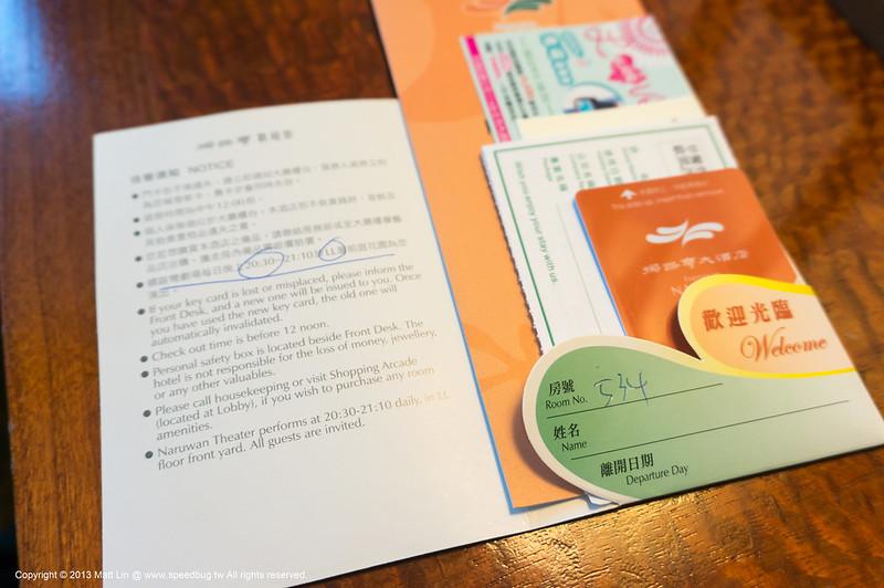 台東TAITUNG,台東住宿,台東景點,旅遊 @小蟲記事簿