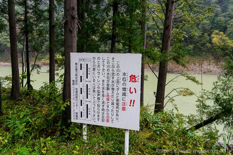 20131020日本行第四天-165
