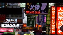 Great 9 (bubbleooooo2007) Tags: china road camera travel sunset sea portrait music woman plant black game bus cute art beautiful face car lady digital train cat canon dark hair fun happy star boat amazing funny