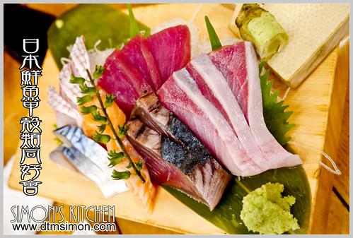 日本鮮魚甲殼類同好會00