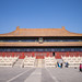 The Hall for Worship of Ancestors, Beijing