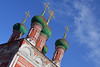 Church of St. Sergius of Radonezh, Moscow