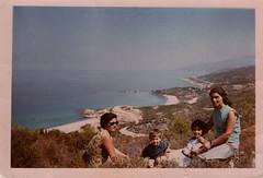 Στην Ικαρία - At Ikaria, 1969 (Νίκος Αλμπανόπουλος) Tags: ikaria ικαρία