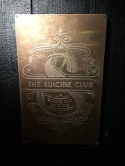 The Suicide Club Rotterdam (Un tocco di zenzero) Tags: rotterdam rooterdamfoodieguide myrotterdam visitholland visitrotterdam