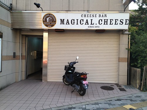 Cheese Bar, Magical Cheese