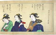 SDIM1365 (AkinoSasafune) Tags: woman japan 日本 ornamental hairstyle edo hairpin 江戸 江戸時代 簪 髪型 安永 かんざし 日本髪 ヘアスタイル