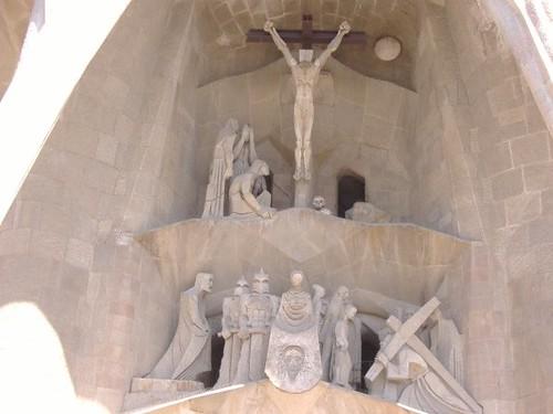 קתדרלת הסגרדה פמיליה - Sagrada Familia