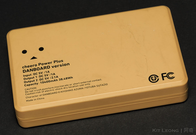 battery_05