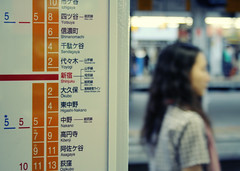 Tokyo 2931 (tokyoform) Tags: city people urban girl station sign japan 350d japanese tokyo shinjuku asia publictransit map transport platform rail railway trains jr kanji transit tquio   japo japon  tokio   japn    jr  japonya   nhtbn jongkind          chrisjongkind  tokyoform