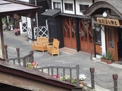 古勢起屋別館[2012]