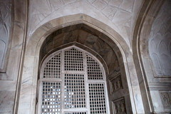 Agra, Taj Mahal