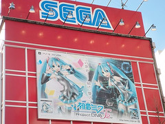 "Akiba March 8<br /><span style=""font-size:0.8em;"">Club Sega Akihabara Shinkan features Hatsune Miku -Project DIVA- F 2nd</span> • <a style=""font-size:0.8em;"" href=""http://www.flickr.com/photos/66379360@N02/13556445964/"" target=""_blank"">View on Flickr</a>"