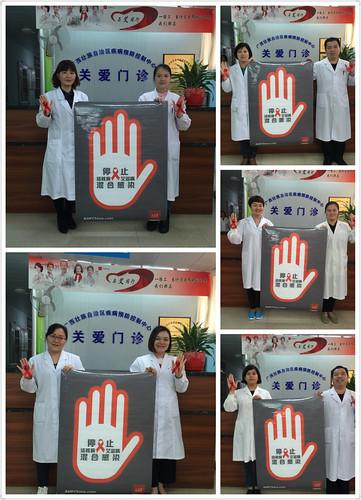 International TB Day: China