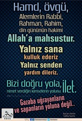 Fatiha (Oku Rabbinin Adiyla) Tags: allah kuran islam ayet ayetler ayetullah hadis hadisler dua dualar sünnet fatiha