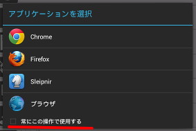 choose-browser 03