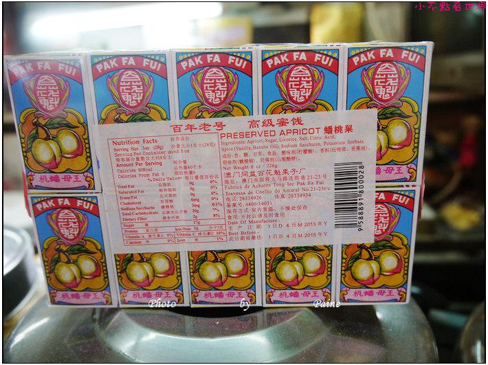 澳門紅街市 晶記餅店 三盞燈 (10).JPG