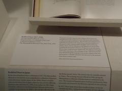 Dean's Catalog of Metropolitan Japanese Armor collection (toranosuke) Tags: metmuseum armsarmor bashforddean gallerylabels museumcatalogs