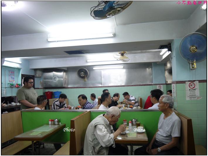 澳門南屏雅敘茶餐廳 (5).JPG