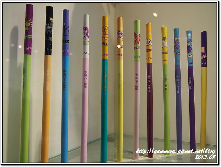 玉兔鉛筆學校(7)