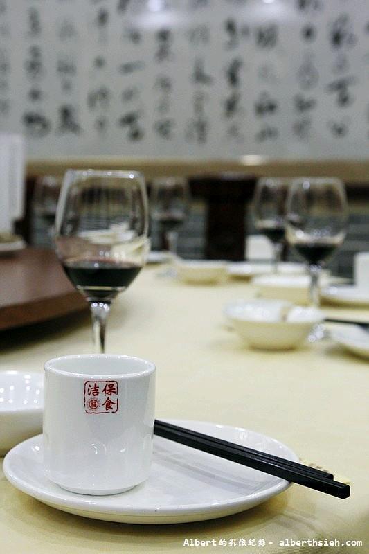 廣東東莞.新福苑酒家 (1)