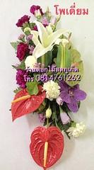 ร้านดอกไม้ ภูเก็ต,ส่งดอกไม้ ภูเก็ต,FLOWER PHUKET,FLOWERS PHUKET,FLORIST PHUKET,FLOWER DELIVERY PHUKET 20