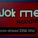 wok me (2)