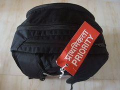 Priority Tag Luggage Tag Bag Baggage Daypack Travel (hn.) Tags: travel red copyright india rot bag asia asien heiconeumeyer tag luggage script rucksack baggage karnataka priority schrift coorg hindi madikeri southindia daypack southasia copyrighted anhnger kodagu luggagetag prioritytag mercara sdindien hindiwriting gepckanhnger hindiscript tagesrucksack hindischrift tp201314