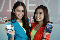 smartphone android lenovo vibex (Photo: liewcf on Flickr)