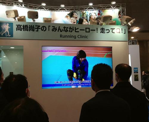 tokyo marathon2014 expo 16