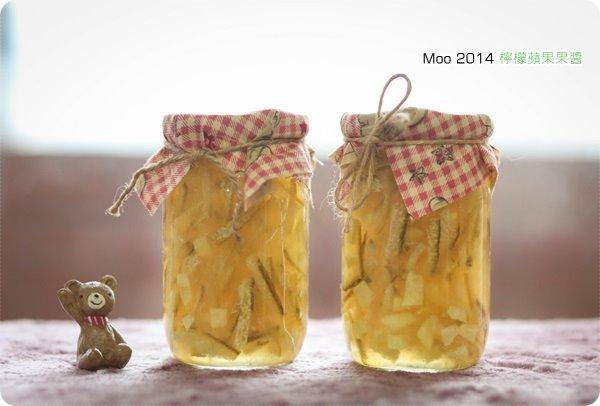 檸檬蘋果果醬