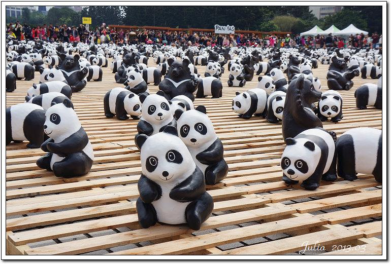 1600貓熊世界之旅 (11)