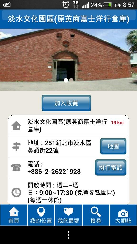 Screenshot_2013-09-15-20-57-06.png