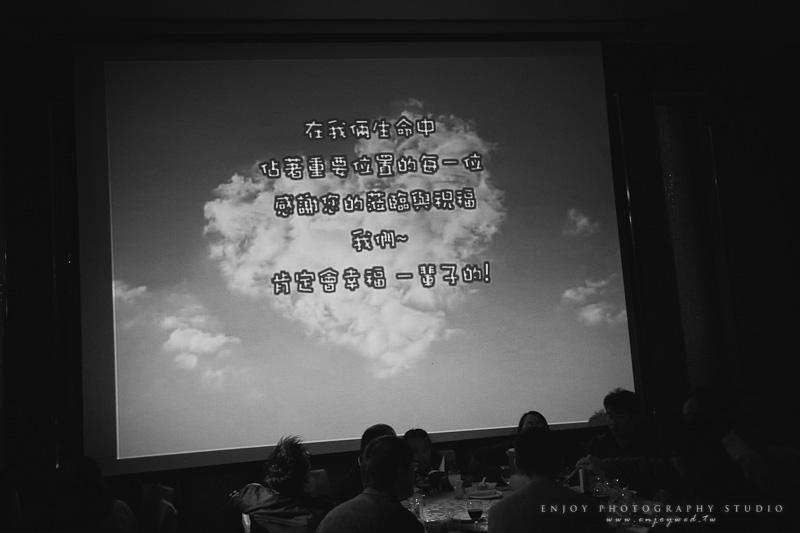 長彥 桂榕 婚禮-0159.jpg