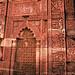 Qutab Minar detail, 1988