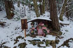 Tsukinowa-Dera Temple in Winter, Kyoto /  (Kaoru Honda) Tags: winter mountain snow nature japan trekking landscape temple japanese nikon kyoto shrine outdoor hiking traditional mountainclimbing  mountaineering          atagoyama mountaintrail          d7000 tsukinowadera