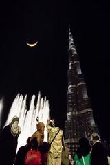 Dubai Fountains | Dubai, UAE