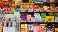 Nagoya, Aichi Prefecture - Japan (Mic V.) Tags: food news station sign japan japanese stand gare box central rail jr nagoya sweets biscuits snacks prefecture railways aichi shinkansen japon newsagent tokaido chubu tkaid nakamuraku chbu
