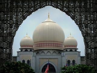 Palace of Justice, Putrajaya