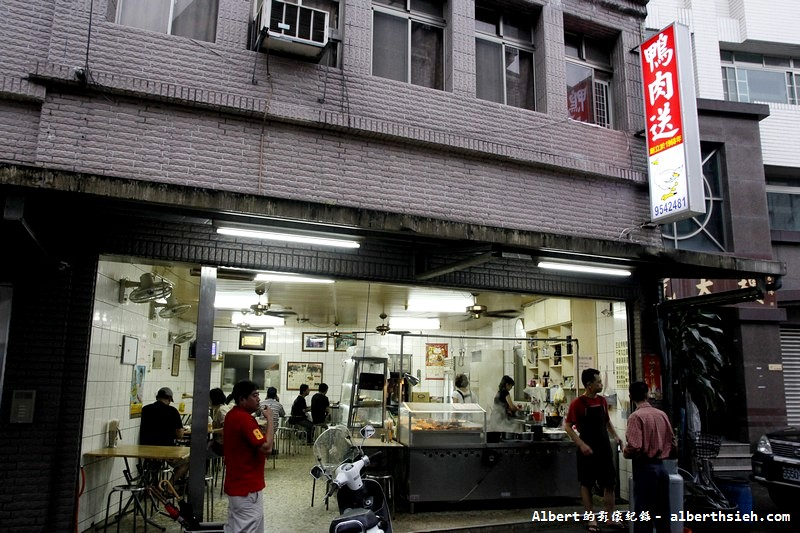 2013-05-22【羅東美食】宜蘭羅東.鴨肉送
